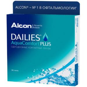 Dailies AquaComfort Plus (90 линз)